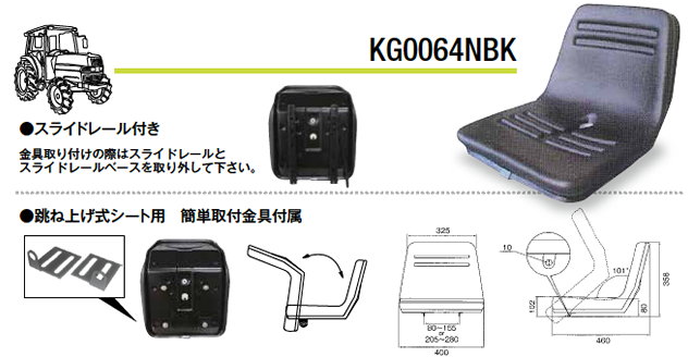 KG0064NBK