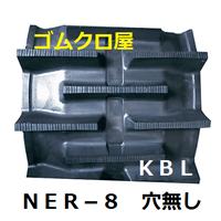 NER-8