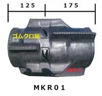 MKR01オフセット