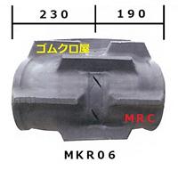 MKR06オフセット