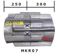 MKR07オフセット
