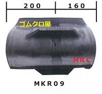 MKR09オフセット