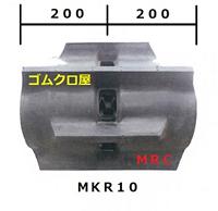MKR10