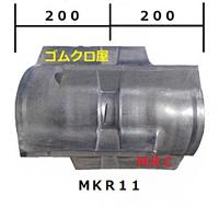 MKR11